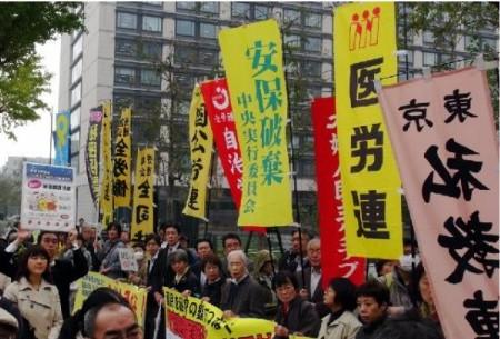 秘密保護法抗議104