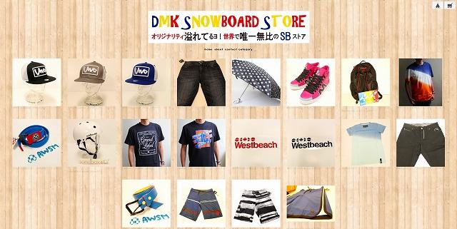 DMK SNB Store