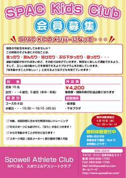 offer_img04.jpg