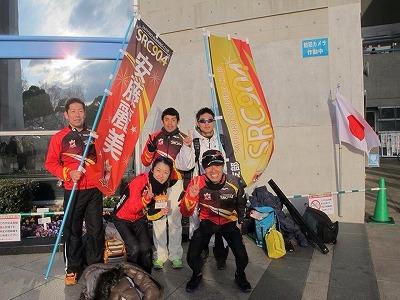 20140126大阪国際3