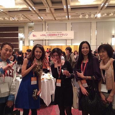 20140126大阪国際4