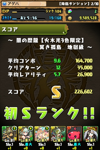 fc2blog_201402101603056e5.jpg