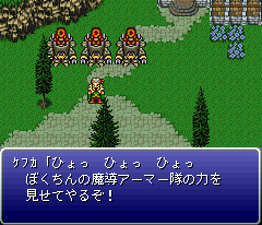 ff6-cefca-p_.png