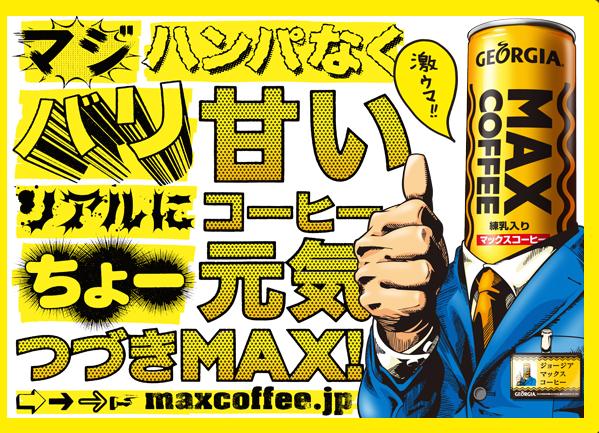 1410max.png
