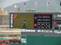 13.4.28 今日のスタメン