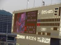 13.5.6 今日のスタメン