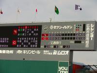 13.5.26 1安打で3点
