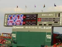 13.5.26 マエケン&松山