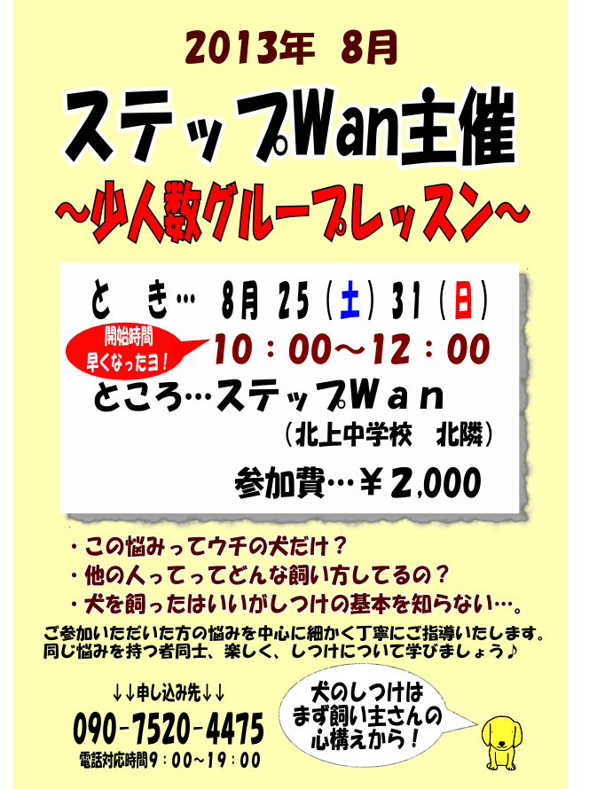 20130806155352fe0.png