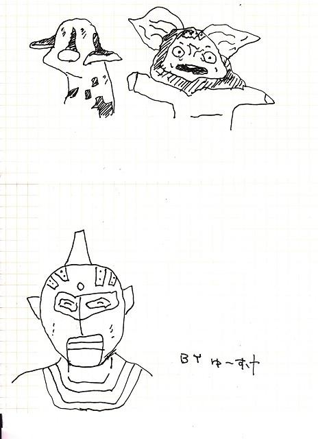 2011ゆう11
