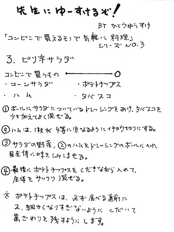 shiri-zu.jpg