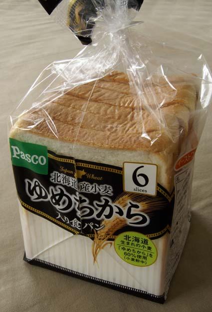 敷島製パン「ゆめちから入り食パン」01