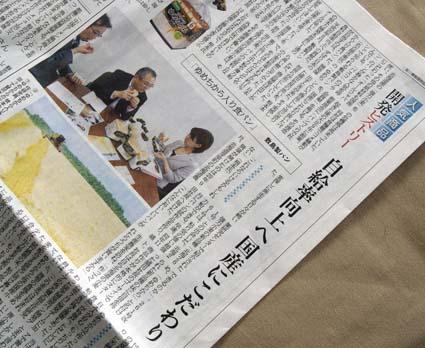 2013/06/24 産経新聞「人気商品 開発ヒストリー」紙面