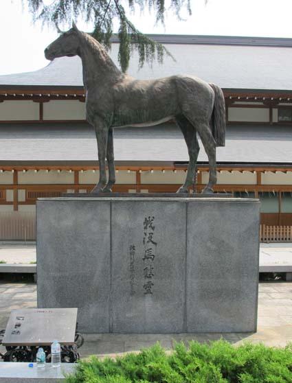 2013/08/13靖国神社 その2