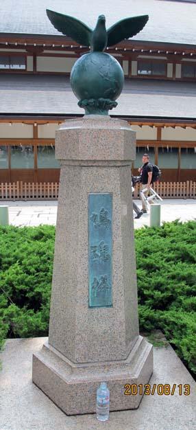 2013/08/13靖国神社 その4