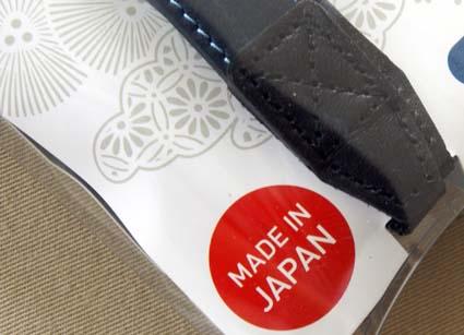 日本製 エツミ リバーシブルレザーストラップ E-6250 その2
