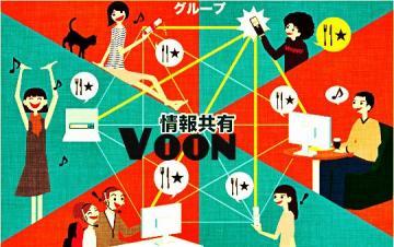 voon_convert_20131017212019.jpg