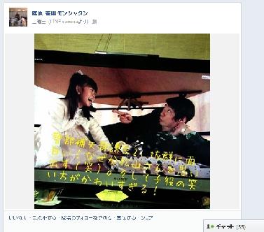 facebookアイコン3