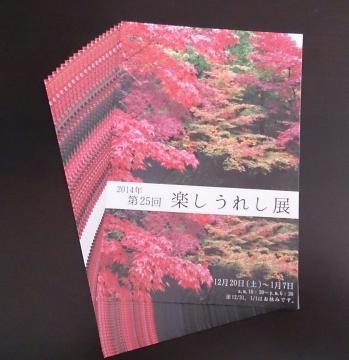 24arasoukasira_huraiya.jpg