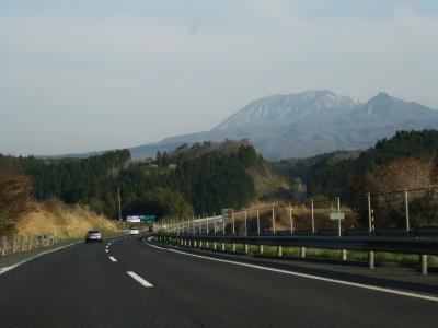 2013大山 001