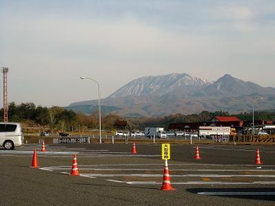 2013大山 002