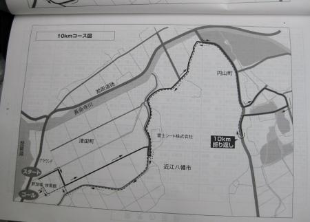 水郷の里M 006
