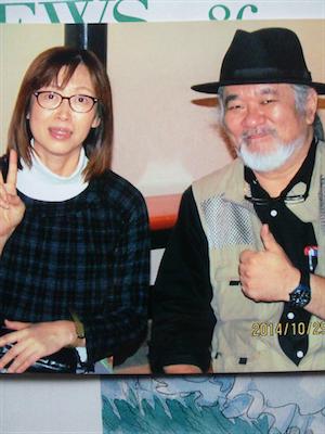 20141029-5_江戸東京博物館_友人撮影