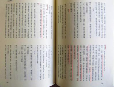 008_convert_20130612090957.jpg