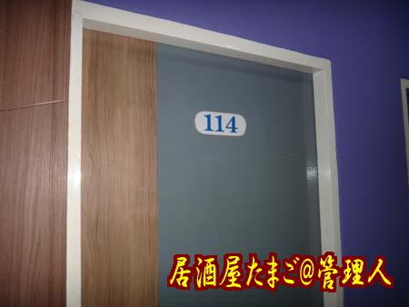 20130614_1_S1.jpg