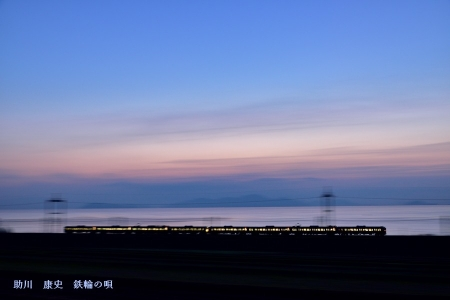 湖西線 志賀-蓬莱 イメージ S(01)