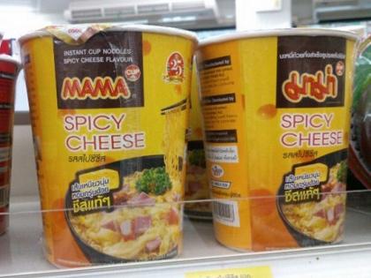 タイ カップ麺ママーのスパイシーチーズ味画像