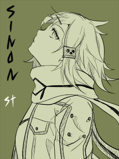sinon.png