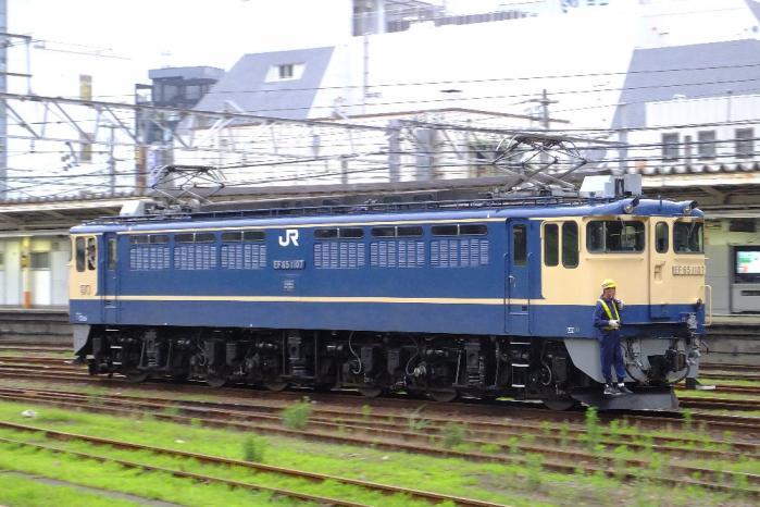 DSCF0603.jpg