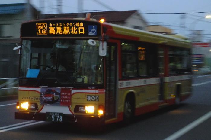 DSCF1685-2.jpg