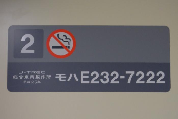 DSCF2148.jpg