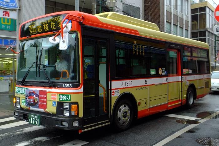 DSCF2296-2.jpg