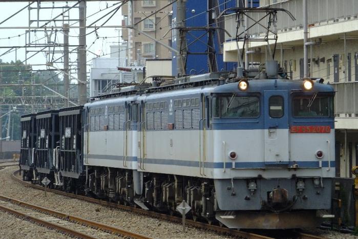 DSCF2703-2.jpg