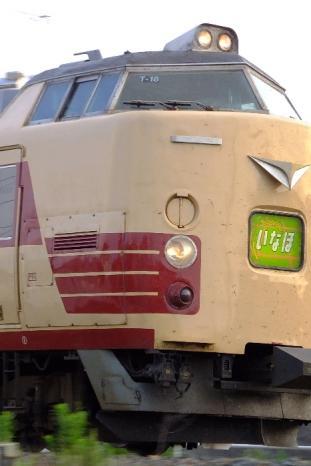 DSCF3193.jpg