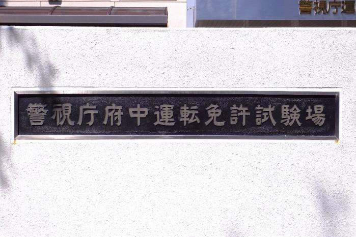 DSCF3659.jpg