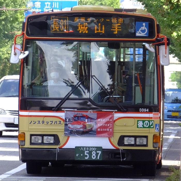 DSCF3879-2.jpg