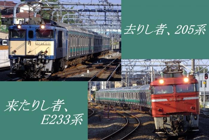 DSCF7158-3_20131105221606b4d.jpg
