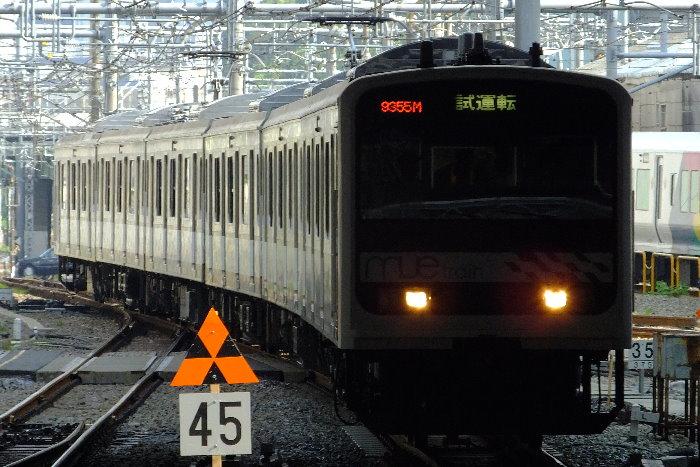 DSCF7543.jpg