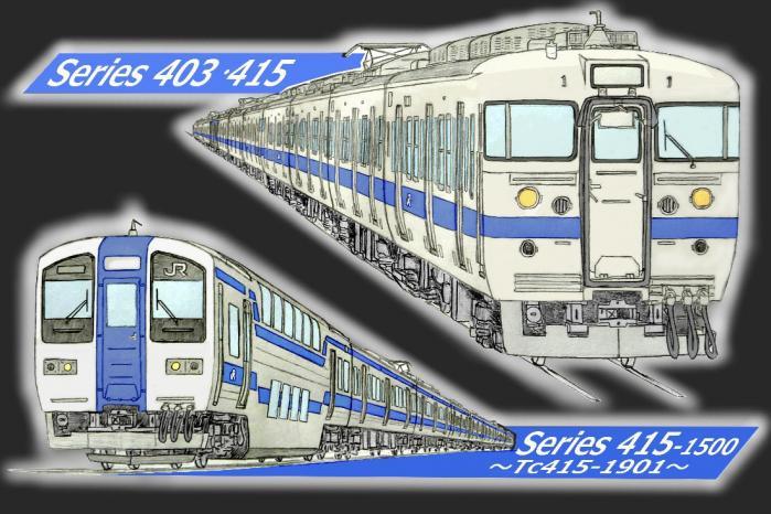 DSCF9394-4.jpg