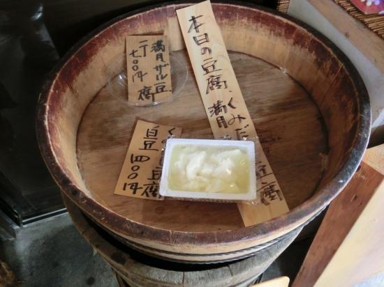 熊谷豆腐3