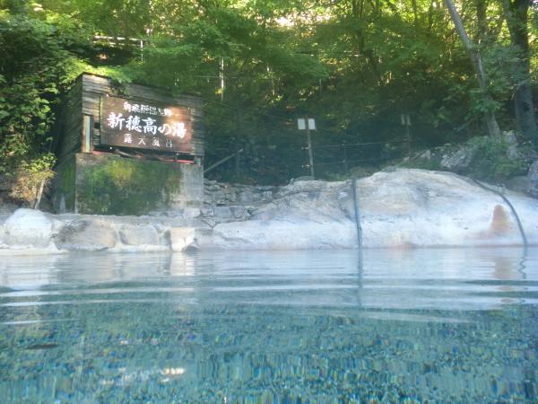 新穂高の湯3