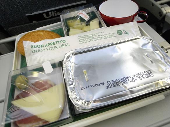 italian package