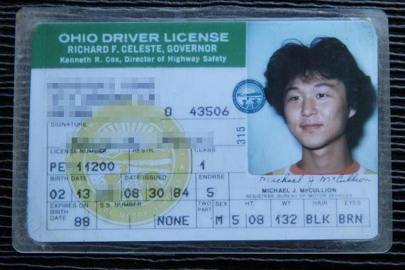 ohio drivers licens_blog_2013