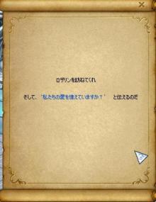 トリックスターの日記です