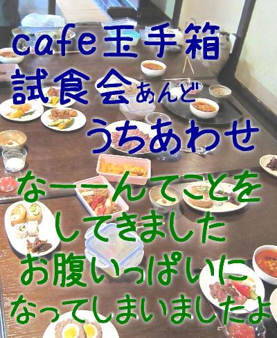 130724_01.jpg