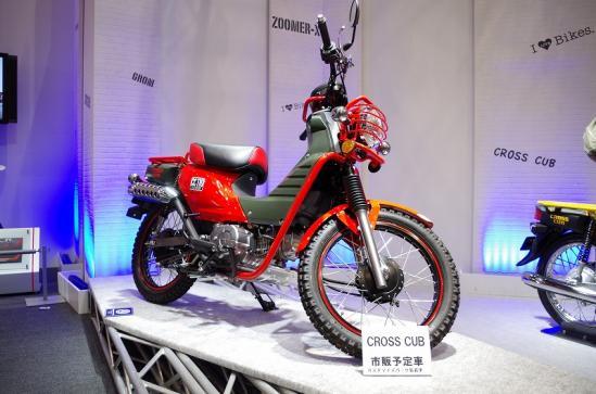 モーターサイクルショー 37